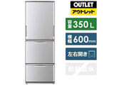 【基本設置料金セット】 SJ-W352F-S 冷蔵庫 どっちもドア シルバー系 [3ドア /左右開きタイプ /350L] 【生産完了品】