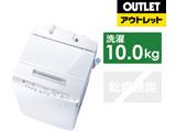 AW-10SD8-W 全自動洗濯機 ZABOON(ザブーン) グランホワイト [洗濯10.0kg /上開き] 【生産完了品】