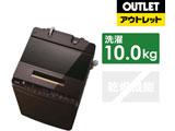 AW-10SD8-T 全自動洗濯機 ZABOON(ザブーン) グレインブラウン [洗濯10.0kg /上開き] 【生産完了品】