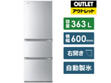 GR-S36S-S 冷蔵庫 シルバー [3ドア /右開きタイプ /363L] 【生産完了品】