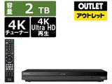 ブルーレイレコーダー BDZ-FBT2000 [2TB /3番組同時録画 /BS・CS 4Kチューナー内蔵] 【生産完了品】