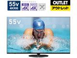 液晶テレビ VIERA(ビエラ) TH-55HX900 [55V型 /4K対応 /BS・CS 4Kチューナー内蔵 /YouTube対応 /Bluetooth対応] 【生産完了品】