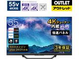液晶テレビ U8Fシリーズ 55U8F [55V型 /4K対応 /BS・CS 4Kチューナー内蔵 /YouTube対応] 【外箱不良品】