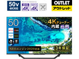 液晶テレビ U7Fシリーズ 50U7F [50V型 /4K対応 /BS・CS 4Kチューナー内蔵 /YouTube対応] 【外箱不良品】