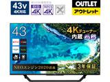 液晶テレビ U7Fシリーズ 43U7F [43V型 /4K対応 /BS・CS 4Kチューナー内蔵 /YouTube対応] 【外箱不良品】