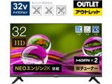 液晶テレビ 32A30G [32V型 /ハイビジョン] 【外箱不良品】