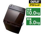 縦型洗濯乾燥機 ZABOON(ザブーン) グレインブラウン AW-10SV9T [洗濯10.0kg /乾燥5.0kg /ヒーター乾燥(排気タイプ) /上開き] 【生産完了品】