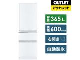 冷蔵庫 CXシリーズ パールホワイト MR-CX37F-W [3ドア /右開きタイプ /365L] 【生産完了品】