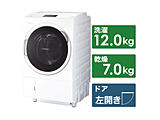 ドラム式洗濯乾燥機 ZABOON(ザブーン) グランホワイト TW-127X9L-W [洗濯12.0kg /乾燥7.0kg /ヒートポンプ乾燥 /左開き] 【生産完了品】