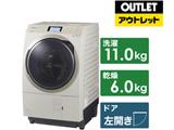 ドラム式洗濯乾燥機 VXシリーズ ストーンベージュ NA-VX900BL-C [洗濯11.0kg /乾燥6.0kg /ヒートポンプ乾燥 /左開き]【生産完了品】