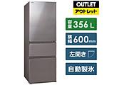 冷蔵庫 VEGETA(ベジータ)SVシリーズ アッシュグレージュ GR-S36SVL-ZH [3ドア /左開きタイプ /356L] 【生産完了品】