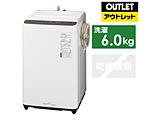 全自動洗濯機 Fシリーズ ニュアンスブラウン NA-F60PB14-T [洗濯6.0kg /乾燥機能無 /上開き]【生産完了品】