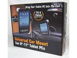 Universal Car Mount (9-11インチ タブレットPC用車載ホルダー/ブラック) 【フロントガラス吸着&ヘッドレスト取付 両対応】