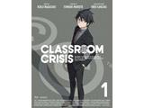 Classroom Crisis 完全生産限定BD 全7巻セット