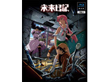 未来日記 全9巻セット 限定BD版