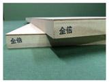 木製パネル(全倍サイズ)