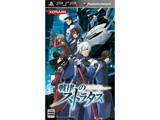 【在庫限り】 戦律のストラタス 【PSPゲームソフト】