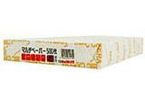 BPMA3 ビックマルチペーパー(A3サイズ・500枚)