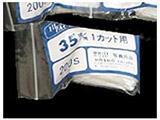 ホワイト写真用品 フィルムパック 35mm(クリヤータイプ・200枚入り)
