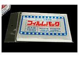 フィルムパック 4X5(クリヤータイプ・100枚入り)