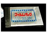 フィルムパック 5X7(クリヤータイプ・100枚入り)