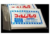 フィルムパック 4X5(乳白シート入り・100枚入り)