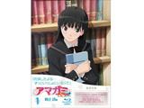 アマガミSS+PLUS 全7巻セット BD版