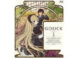GOSICK 全12巻セット BD版