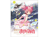 魔法少女まどかマギカ 全6巻セット BD限定版