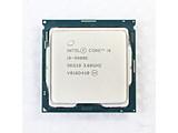 〔中古品〕Core i9 9900K 〔3.6GHz/LGA 1151〕