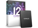 KOMPLETE 12 ULTIMATE UPG FOR SELECT(プラグインソフト)