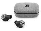 【オーディオ】Bluetoothやフルワイヤレスなどのお買い得イヤホンあります!