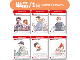 【6月下旬入荷予定分】 オールドファッションカップケーキ SNS風クリアカード 単品