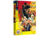 太閤立志伝4 CD廉価版2(Xp対応)