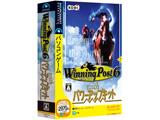 ウイニングポスト 6 with パワーアップキット 廉価版(Vista対応)
