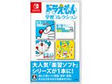 【02/04発売予定】 ドラえもん学習コレクション 【Switchゲームソフト】