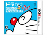 〔中古品〕 ドラかず のび太のすうじ大冒険 【3DS】
