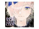 (ゲーム・ミュージック)/ ジャックジャンヌ VOCAL COLLECTION