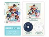 うたの☆プリンスさまっ♪MUSIC2 初回限定ゴーゴーBOX【PSP】