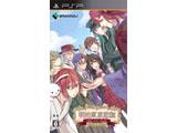 明治東亰恋伽 通常版 【PSPゲームソフト】
