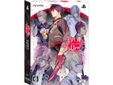 【08/23発売予定】 殺し屋とストロベリー 初回限定 月影BOX 【PS Vitaゲームソフト】