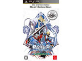 ARC SYSTEM WORKS Best SelectionBLAZBLUE CALAMITY TRIGGER Portable 【PSPゲームソフト】