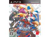 BLAZBLUE CONTINUUM SHIFT EXTEND【PS3】   [PS3]