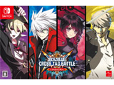 〔中古品〕 セール対象品 BLAZBLUE CROSS TAG BATTLE Limited Box 【Switch】