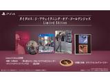 【特典対象】 ダイダロス:ジ・アウェイクニング・オブ・ゴールデンジャズ Limited Edition 【PS4ゲームソフト】