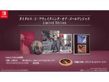 【特典対象】 ダイダロス:ジ・アウェイクニング・オブ・ゴールデンジャズ Limited Edition 【Switchゲームソフト】