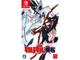 キルラキル ザ・ゲーム -異布- 通常版 【Switchゲームソフト】
