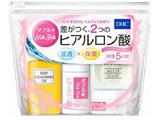 【DHC】ダブルモイスチャーシリーズミニセット