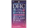 DHC(ディーエイチシー) エクストラビューティアイラッシュトニック