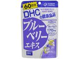 【DHC】ブルーベリーエキス 60日分(120粒)